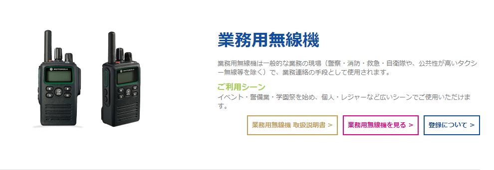 インカム.comの画像3
