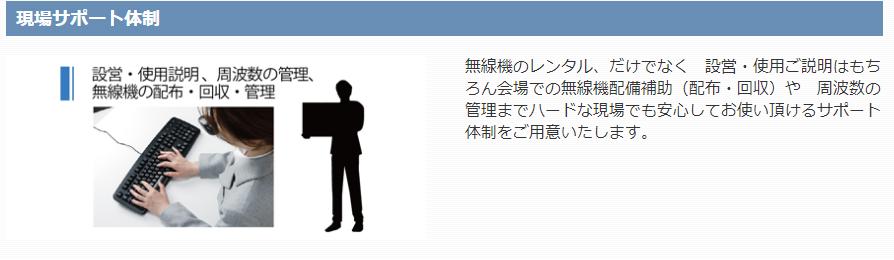 ジャパンエニックス株式会社の画像3